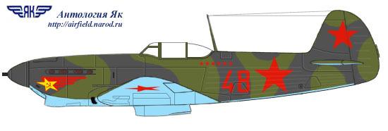 1/48 Modelsvit Yak-9T/A.Mashenkin du 812e IAP // Terminé Pic_yak-9t_10_zpsyjrzuj4y