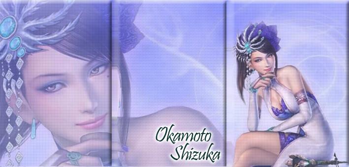 SCREENSHOTS! - Página 2 SainShizuka3