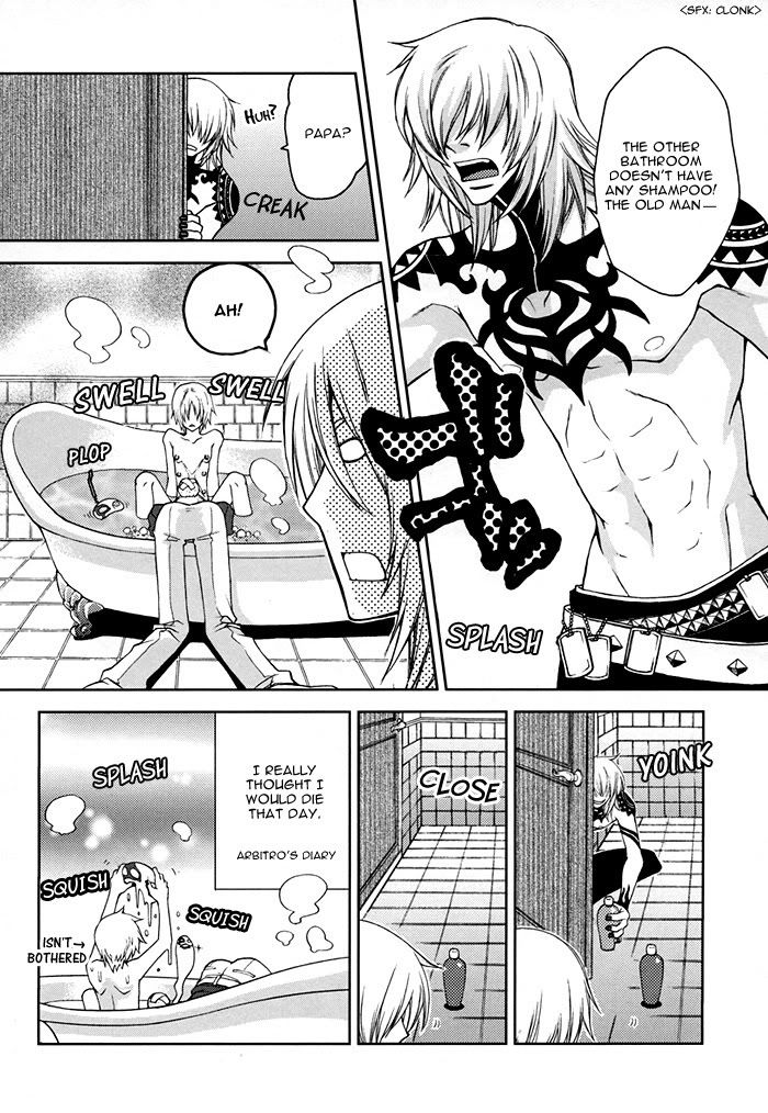This is why mama cant be alone with tama-cha~n! Trance_Head_Lolipop_Honey_pg008