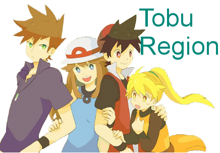 POKEMON TOBU REGION Adbanner