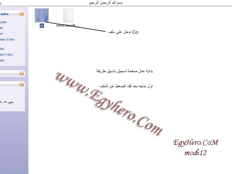 اسهل و اسرع طريقة لعمل صفحة تسجيل علي كلينت 5065 Egyherocom1