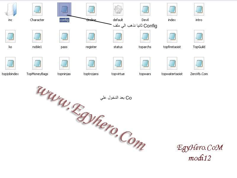 اسهل و اسرع طريقة لعمل صفحة تسجيل علي كلينت 5065 Egyherocom2