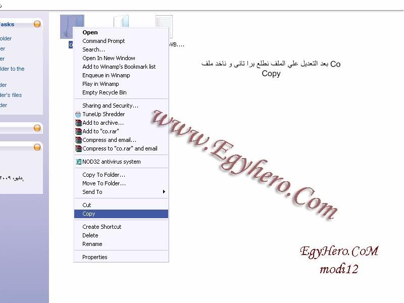 اسهل و اسرع طريقة لعمل صفحة تسجيل علي كلينت 5065 Egyherocom5