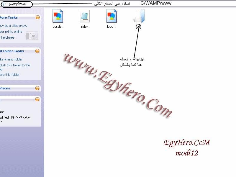 اسهل و اسرع طريقة لعمل صفحة تسجيل علي كلينت 5065 Egyherocom6
