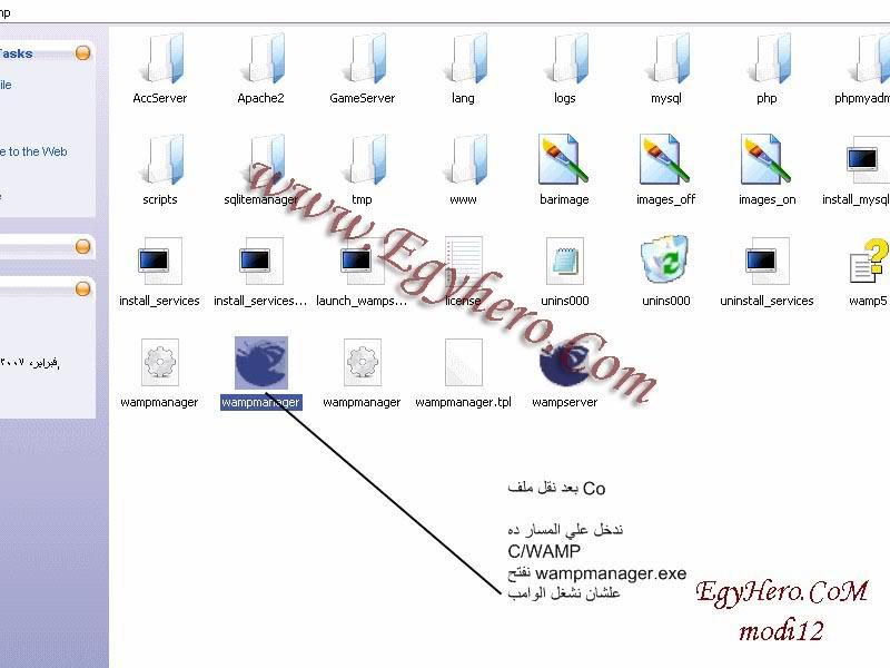 اسهل و اسرع طريقة لعمل صفحة تسجيل علي كلينت 5065 Egyherocom7
