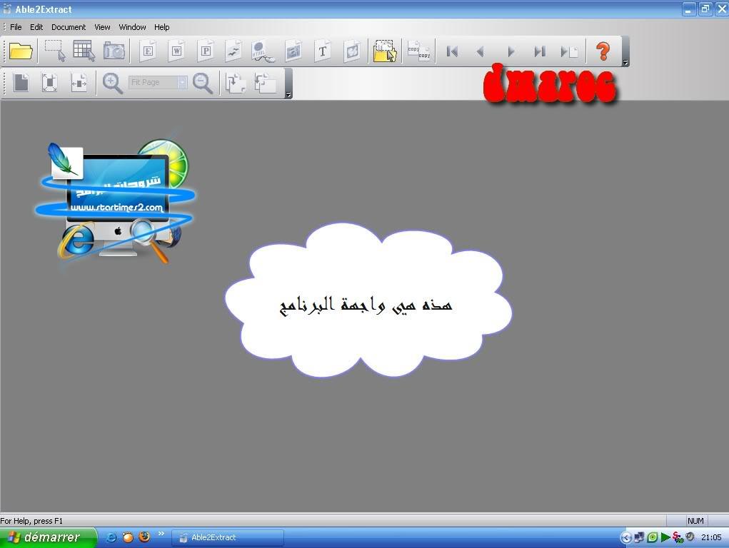 شرح برنامج تحويل PDF إلى word 15-1