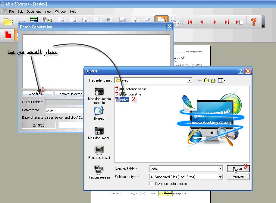 شرح برنامج تحويل PDF إلى word 3-2