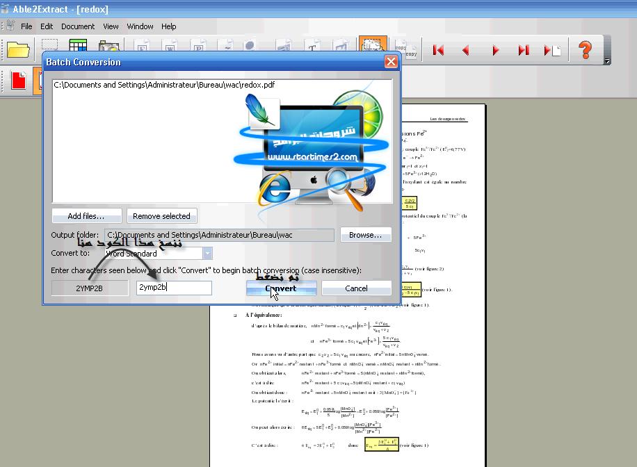 شرح برنامج تحويل PDF إلى word 8-2
