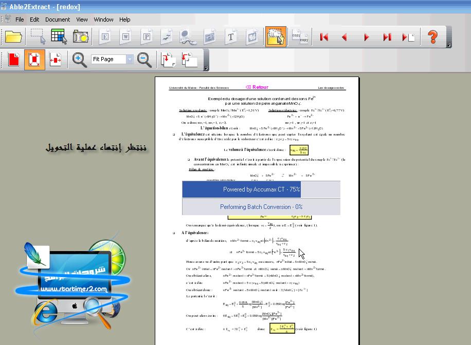 شرح برنامج تحويل PDF إلى word 9-1