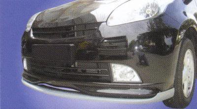 [WTS] Myvi Bodykit Store *Myvi Evo X Front Bumper* Available 250474b2