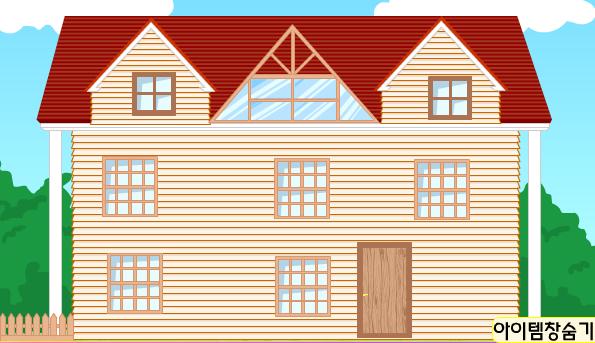 Home Improvement Badge House2