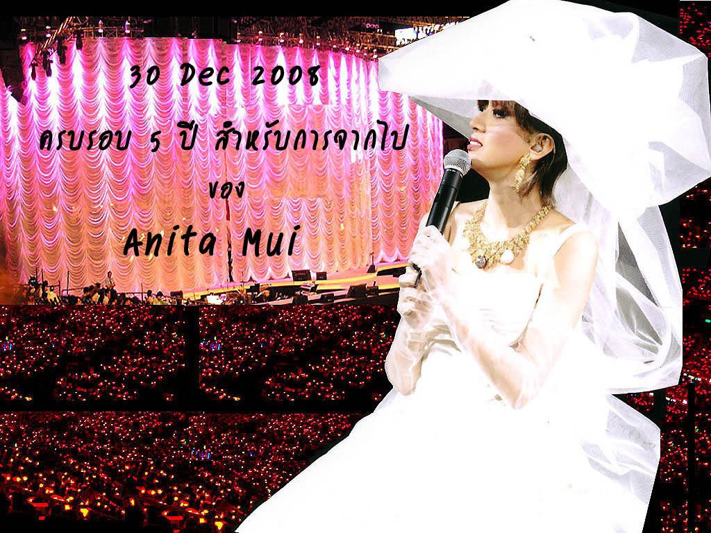 Anita Mui Thailand Fanclub 30-12-08copy
