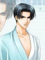 The Unforgiven (Phoenix City Chronicles) - Page 2 Shinomiya
