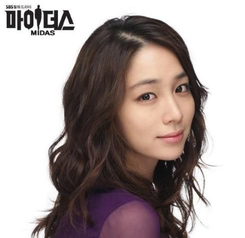 Lee Min Jeong - Lee Min Jung 이민정 Midas-lee-min-jung1