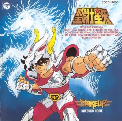 [DD][MF] Saint Seiya Original Soundtracks HITSI