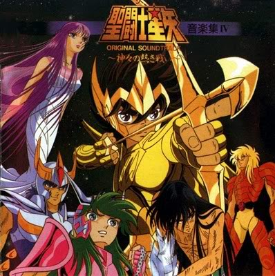 [DD][MF] Saint Seiya Original Soundtracks IV