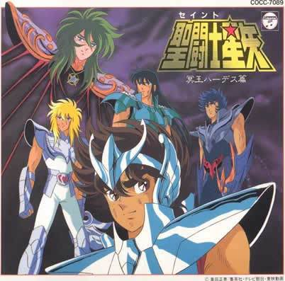 [DD][MF] Saint Seiya Original Soundtracks IX