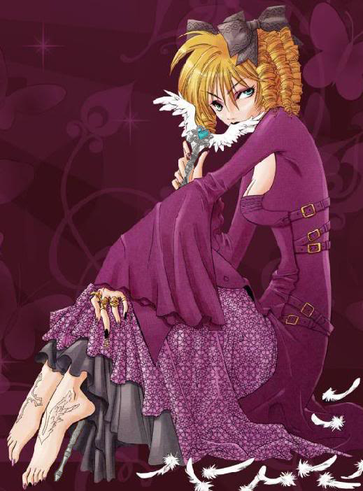Ficha de Afrodita Princess