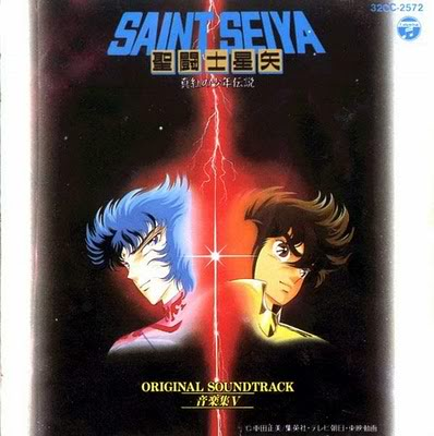 [DD][MF] Saint Seiya Original Soundtracks V