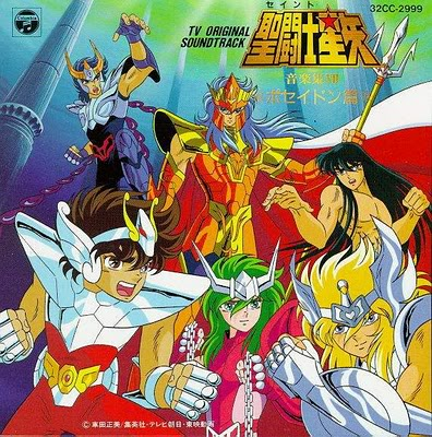 [DD][MF] Saint Seiya Original Soundtracks VII
