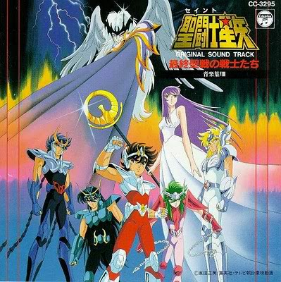[DD][MF] Saint Seiya Original Soundtracks VIII