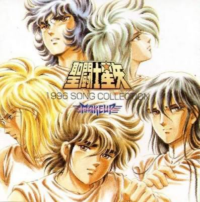 [DD][MF] Saint Seiya Original Soundtracks Saint_seiya_-_1996_song_collection