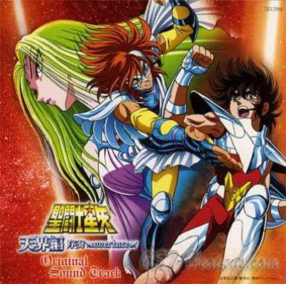 [DD][MF] Saint Seiya Original Soundtracks Spd_20060806152126_b