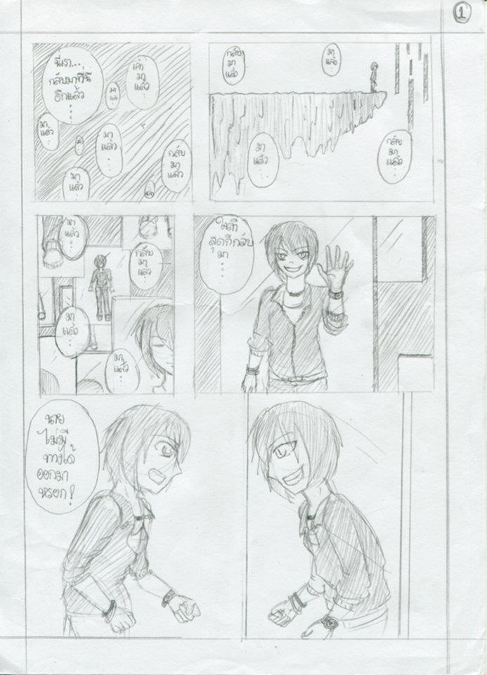 [นอกรอบ] Itsuka Arashi (Guro_Boy) VS กูล่า (Hikky Laviatan) VS Prof.Bushido (Prof.Bushido) [1/1/0] 1