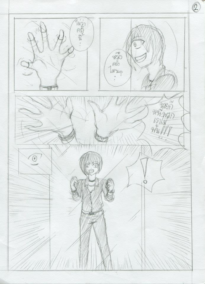 [นอกรอบ] Itsuka Arashi (Guro_Boy) VS กูล่า (Hikky Laviatan) VS Prof.Bushido (Prof.Bushido) [1/1/0] 2