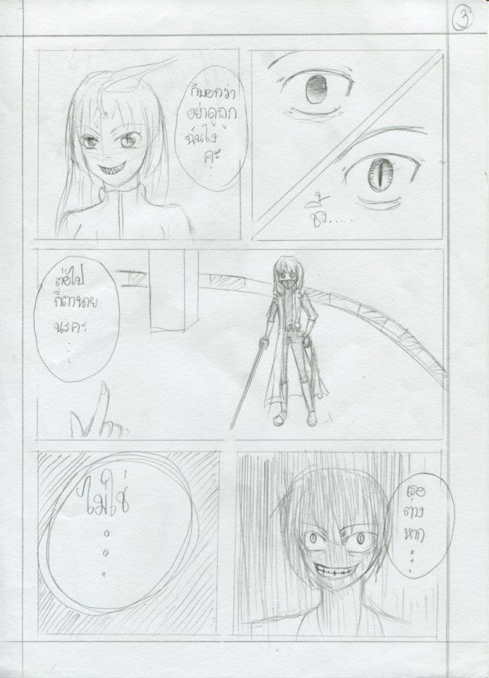 [นอกรอบ] Itsuka Arashi (Guro_Boy) VS กูล่า (Hikky Laviatan) VS Prof.Bushido (Prof.Bushido) [1/1/0] 3
