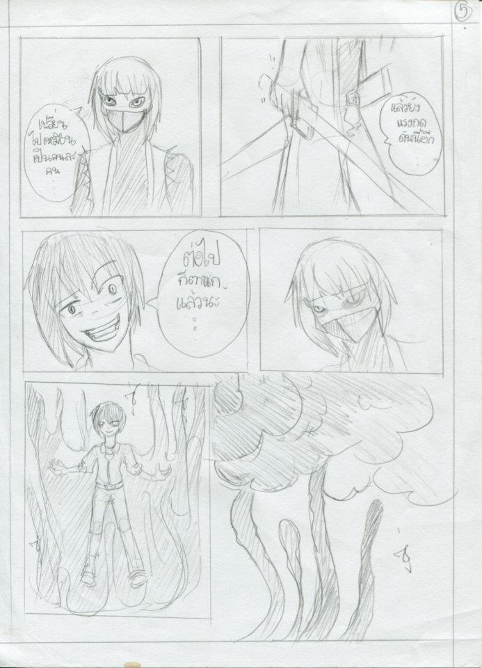 [นอกรอบ] Itsuka Arashi (Guro_Boy) VS กูล่า (Hikky Laviatan) VS Prof.Bushido (Prof.Bushido) [1/1/0] 5