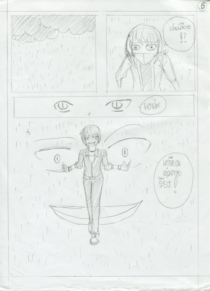 [นอกรอบ] Itsuka Arashi (Guro_Boy) VS กูล่า (Hikky Laviatan) VS Prof.Bushido (Prof.Bushido) [1/1/0] 6