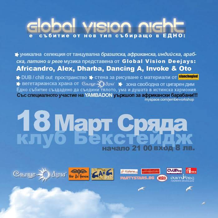 zionlionz - Portal Global-vision-night-FIN-bac
