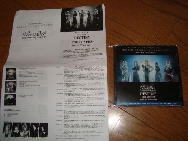 CDs & DVDs PROMO Versailles-philharmonic-quintet_2010_destiny_promo-cd-sheet