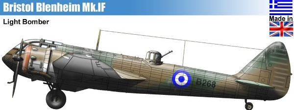 KALENDAR - Dogodilo se na današnji dan Bristol-Blenheim-Mk1_zps55338bd5
