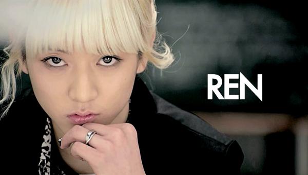 Ídolos del kpop con cabello rubio Nuest-ren