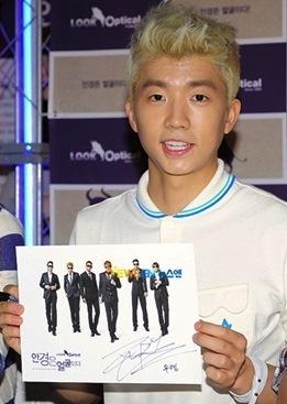 Ídolos del kpop con cabello rubio Wooyoung2pm