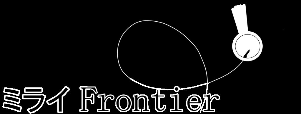 """ミライFronteir [Hilo oficial]Primera informacion del proyecto """"Endelss spiral"""" (Jin) - Página 2 001copy-1"""