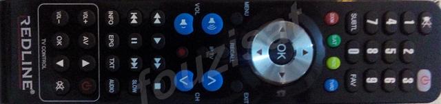 الجهاز الجديد رادلين آش دي 4000 بليس 2_zpsljuek7zb