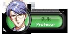 Pause {Libre} Profesor