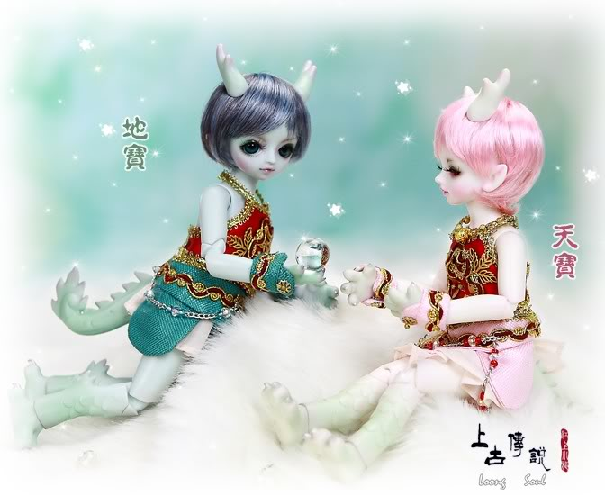 Loongsoul: Tiny Dragon Limited: Tinboo and Dinboo Lstinydragon