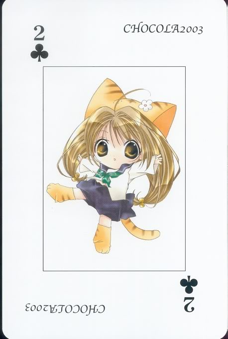 [Card] Chocola Playing Cards Chocolat_card_029