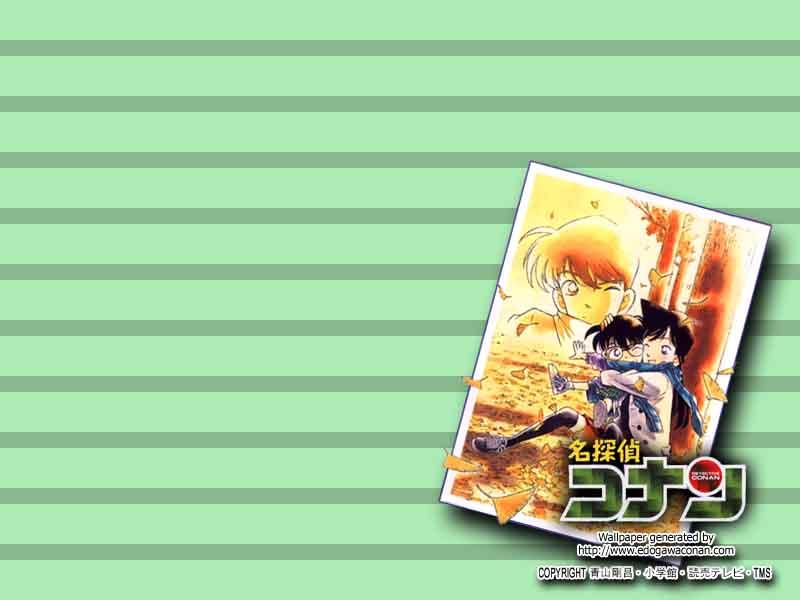 Calendar Wallpapers Conan049