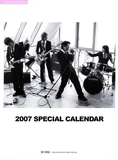 2007 Speciál calendar 141928_1983231028_hfqfekiz