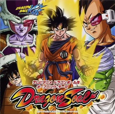 Megapost/Manga y Anime Dragon_ball_kai_opening_single_-_dr