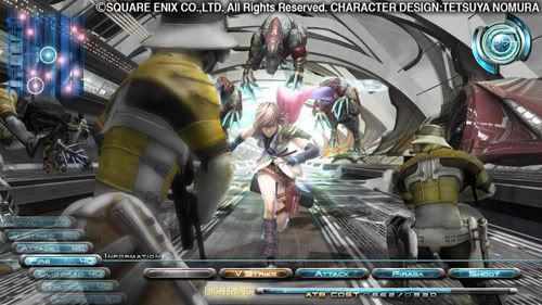 [Preview] Final Fantasy XIII 928790_20060508_screen002
