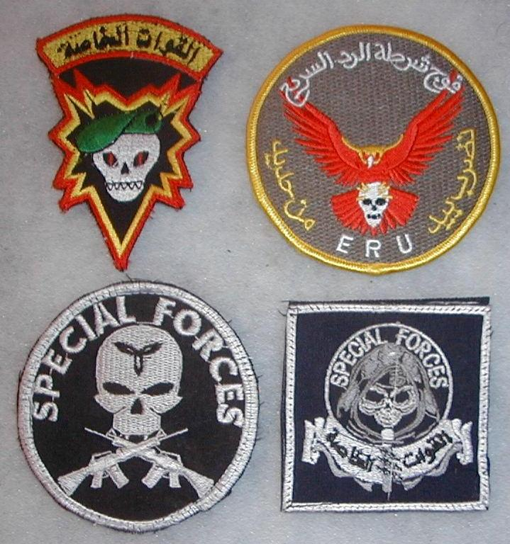Special Forces and Commandos Oef006