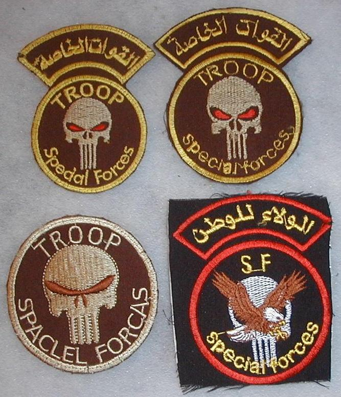 Special Forces and Commandos Oef008