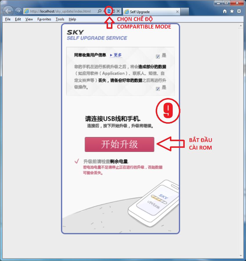 Hướng dẫn root, up rom sky 830 offline SKYUpdateOffline-Hinh9-1