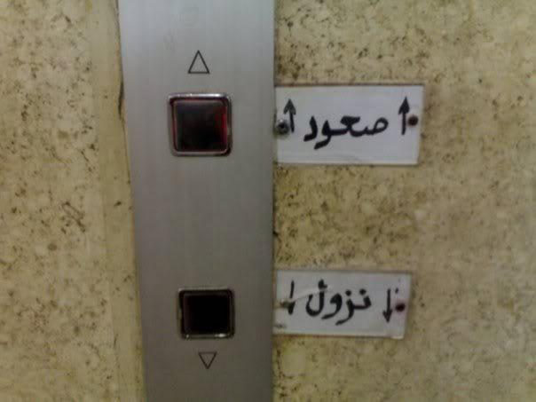 الطرائف الموجودة فى الشارع المصرى 205jc7